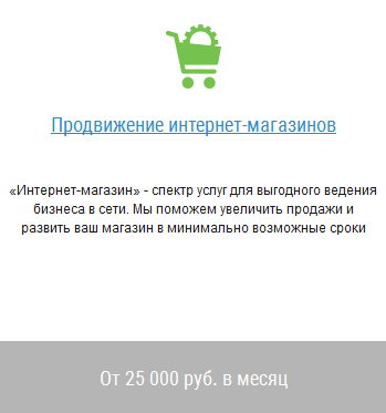 Занимать лидирующие позиции создание продвижение сайтов создание последующее продвижение бесплатная поисковая система продвижение сайта mail ru yabb
